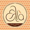 ELIA Bar-Restaurant Τεχνοχώρος