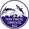 Ναυτικός Όμιλος Κω - Nautical Club of Kos