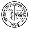 Επιστημονική Εταιρεία Φοιτητών Ιατρικής Ελλάδος - Ε.Ε.Φ.Ι.Ε.