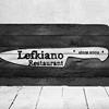Lefkiano Restaurant
