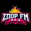 ΣΠΟΡ FM 94.6