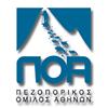 Πεζοπορικός Όμιλος Αθηνών(ΠΟΑ)
