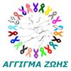 Agigma Zois