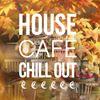 House Cafe Sierra Nevada