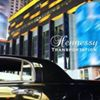Hennessy Transportation & Limo - a Cooper Global Alliance