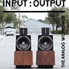 Input : Output 'The Analog Workshop'