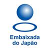 Embaixada do Japão no Brasil