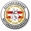 ÖRHB - Österreichische Rettungshundebrigade