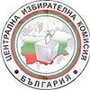 Централна Избирателна Комисия