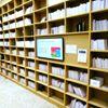 Bibliothèque de théâtre contemporain