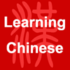 Chinese Time School - Learn Chinese