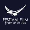 Franco Arab Film Festival