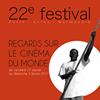 Festival Cinéma du monde