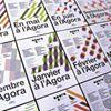 L'Agora, Maison des initiatives citoyennes de Nanterre
