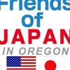 Friends of Japan in Oregon