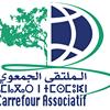 Carrefour Associatif