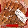 Sugar Daddy's Sweets, LLC