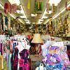 Aloha Hawaiian Shop