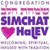 Congregation Simchat HaLev