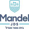 Joseph & Florence Mandel JDS - Formerly Agnon