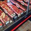 Von Hanson's Meats-Richfield