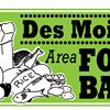 Des Moines Area Food Bank