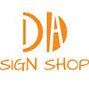 Da Sign Shop