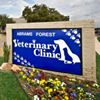 Abrams Forest Vet Clinic
