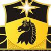 1st Squadron 151st Cavalry Regiment (1-151st CAV)