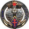 1er régiment d'infanterie de marine