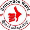 Generation Wave