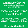 Greenway Centre & Cafe