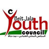 المجلس المحلي الشبابي - بيت جالا