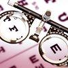 "Visions Optique & Eyecare - ""Excellence in Eyecare & Eyewear"""