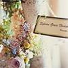 Sylvan Grace Florist
