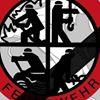 Feuerwehr Weinheim