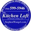 The Kitchen Loft