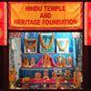 Pasadena Hindu Temple
