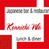 Japanese bar & restaurant Konnichi Wa