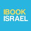 ibookisrael.com