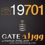 World Gate