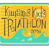 Kiwanis Kids Triathlon - Baxter, MN