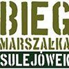 Bieg Marszałka Sulejówek