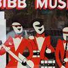 Bibb Music Center