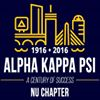 Alpha Kappa Psi @ Boston University