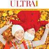 Ultra Magazine Texas