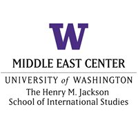 Middle East Center University of Washington