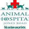 VCA Jones Road Animal Hospital