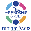 Friendship Circle of Central Jerusalem
