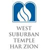 West Suburban Temple Har Zion